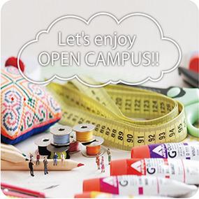中学生も対象!楽しくデザイン体験会!!2019年7月13日 オープンキャンパス開催!