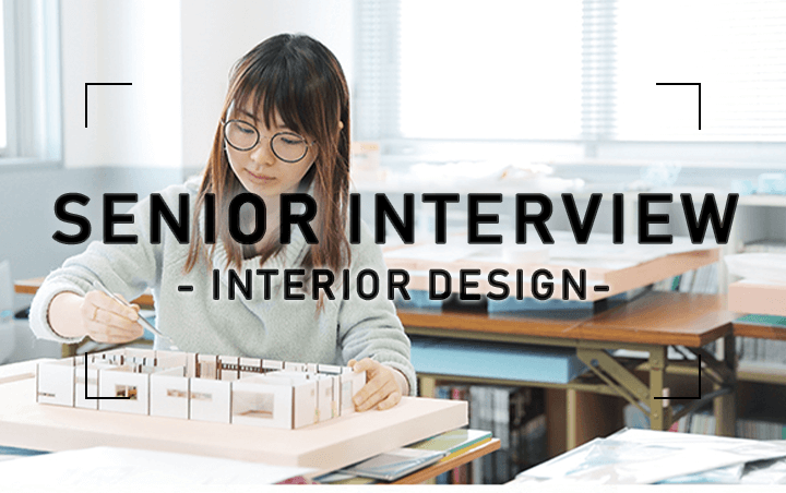 SENIOR INTERVEW/INTERIOR PRODUCT