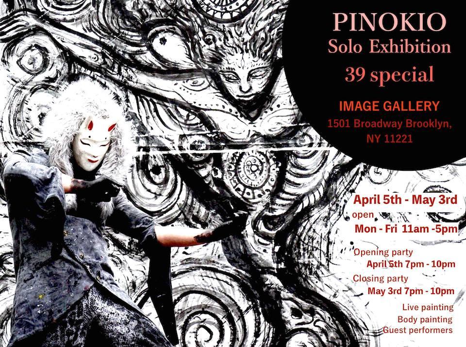 PINOKIO Solo Exhibition 39special.jpg