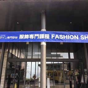 チュウデ校長★ファッションショー ご挨拶