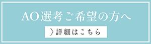 2016_ao_a.jpg