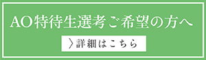 2016_ao_b.jpg