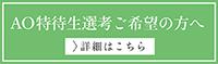 2016_ao_bs.jpg