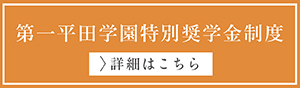 2016_shougaku_b.jpg