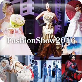 2016fashionshow_ta.jpg