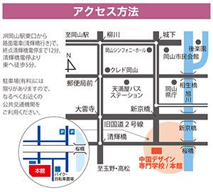 20170318wcc_map.jpg
