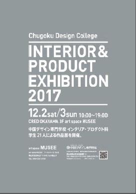 2017_interior_jpg