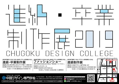 20200117_seisaku_p.jpg