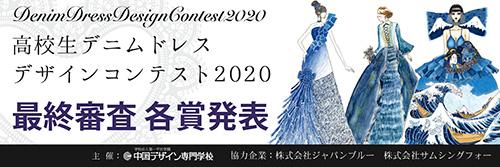 20201130_hdddc_h.jpg