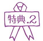 2020chude_fes_02.jpg