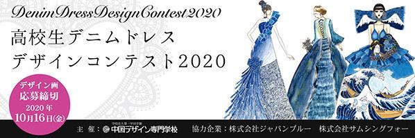 2020hdddc_hh.jpg