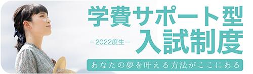 2022aosp0415h.jpg