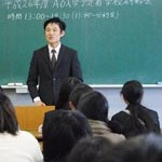 平成26年度入学予定者研修会を開催しました。