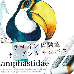 【7月29日】サマーオープンキャンパス第2弾!