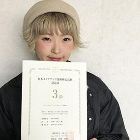 高等課程JMA技術検定試験3級合格!!