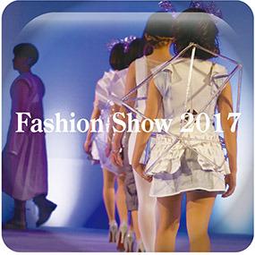 FashonShow2017 〜感〜 ファッションショー開催告知!2/25(土)