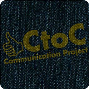 【3.18異業種交流会】第16回CtoCコミュニケーションプロジェクト/シンポジウム『 デニム・ジーンズ産業の今 』開催のお知らせ