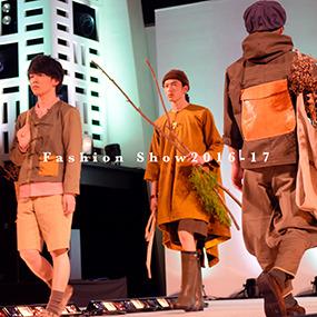 FashionShow2016-17 ファッションショースナップサイト