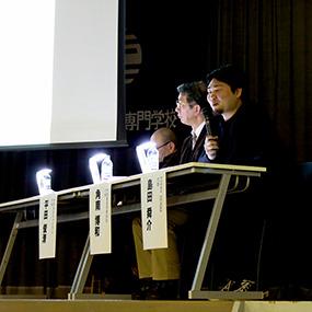 就職活動生フレッシュスタート!!特別シンポジウム&異業種交流会開催