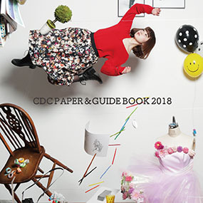 CDC PAPER&GUIDE BOOK2018★無料パンフレット送付のお知らせ