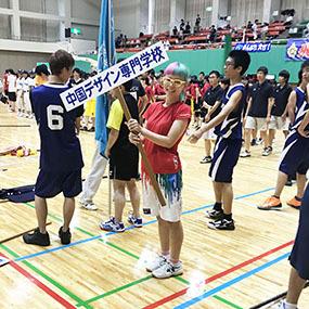 全国高等専修学校体育大会へ出場!!