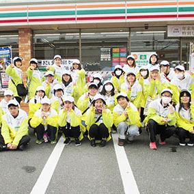 岡山マラソン2017ボランティア活動実施!!