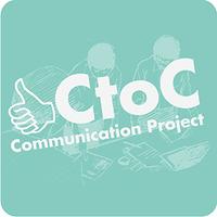 【3.20異業種交流会】第17回CtoCコミュニケーションプロジェクト/特別講演会開催のお知らせ