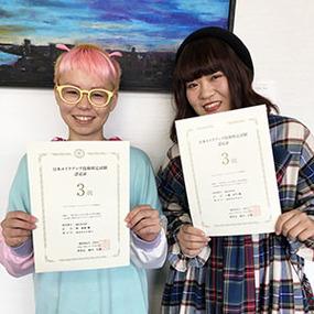 高等課程 JMA3級検定合格!!