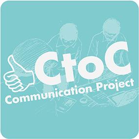 第18回CtoCコミュニケーションプロジェクト開催終了しました!