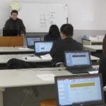 社会人教育センター 基礎的ITセミナー 実施報告