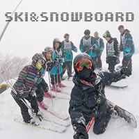 Winter sports!! チャレンジ!スキー&スノーボード実習
