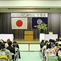 平成30年度 卒業式を挙行いたしました。