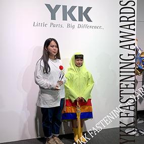 19th YKK FASTENING AWARDS/YKKファスニングアワード YKK特別賞受賞!!