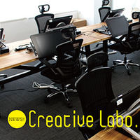 NEWS!! Creative Labo./新パソコンルームスタート!!