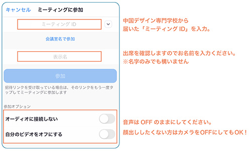 cdc_online_id_h.jpg