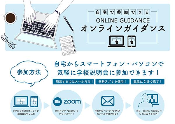 cdc_online_main_h.jpg