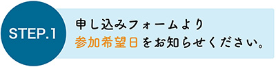 cdc_online_step1.jpg