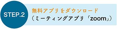 cdc_online_step2.jpg