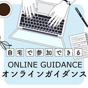 cdc_online_t.jpg