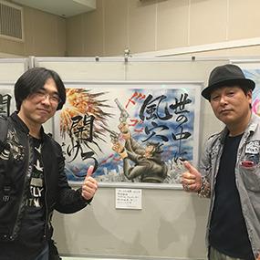 平松伸二・金元寿子トークショーに行ってきた!