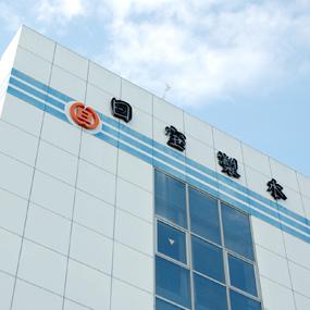 株式会社日宝総合製本様へ企業訪問に行きました