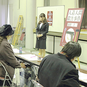 造形専門課程1年生、高等課程3年生の作品制作合評会