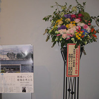 建築展覧会、講演会に行ってきました。