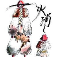 倉敷ファッションフロンティア2017 最終審査会出場決定!