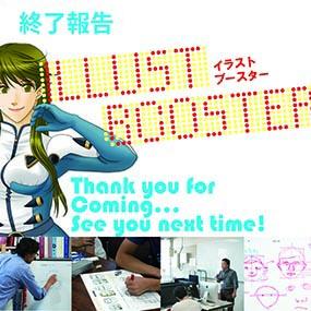 boost-blog1.jpg
