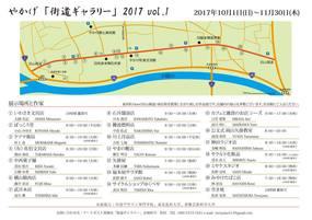 kaidou_p01.jpg