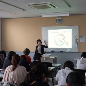 4月23日 高等課程 食と心の講演会を開催