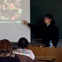 第3回フリーゼミ開講《講師:石井浩二先生とゲスト:丸山敦先生》
