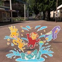 池田動物園にトリックアートが出現!!