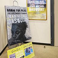 「バスキア、10代最後のとき」映画パブポスターを制作しました